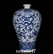 17.3 Chinese Porcelain Ming Dynasty Xuande Blue White Dragon Cloud Pulm Vase