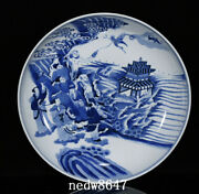14.4 China Old Antique Porcelain Qing Dynasty Kangxi Mark Eight Immortals Plate