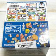 Rement Doraemon No Matter Where You Are On The Train All Species Miniature