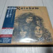 Limited Edition Acd Sum Specifications Rainbow/babylon Castle Gate First