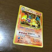 For Limited Time Pokandeacutemon Cards Old Back Lizardon There Is Zise Energy Barn