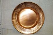 Engraved Animals And Star Of David Copper Wall Plate Dish Judaica Large