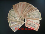Collection Old Chinese Ancient Dynasty 60 Banknotes Antique Money Coins