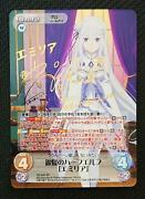 Chaos Sp Signed Emilia Silver-haired Half Elf Re Life In A Different World From