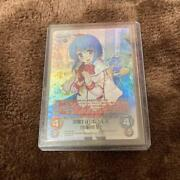 Chaos Sp Signed Aoi Takigawa Shepherd At August Large Library Japanese Anime Man