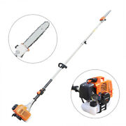 52cc Petro Gas High Branch Saw Cutter Machine + Pole For Tree Trimmer 2-stroke