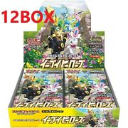 Pokemon Card Game Enhanced Expansion Pack Eevee Heroes 12 Box S6a Japan New Jp