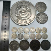 Old Coins Clean Silver Dragon Antique Minister Sun Empress Foreign Coins