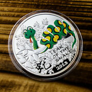Year Of The Snake For Kids. Chinese Calendar 1/2 Oz Proof Silver Coin Niue 2012