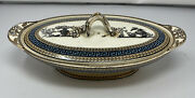 Spode Copeland Transferware Footed Vegetable Bowl With Lid 1850s Greek Key