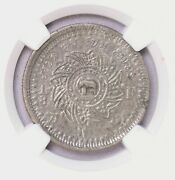 Ngc-ms62 1862 Thailand Rama Iv 1/8f Only One Finer Luster Tin Unc