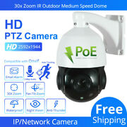 Security H.265 Auto Tracking 5mp Ptz Camera High Speed 5 Megapixels Network Ip