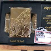 Zippo Gold Plated Armor Zippo 2018 Collectible Of The Year Limited To 12000 Pcs