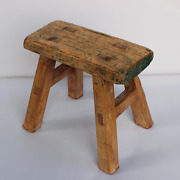 Chinese Old Antique Small Wooden Stool - Unique Pieces, Solid Wood