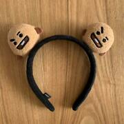 Bt21 Baby Catsuit Hair Accessories Plush Doll Shooky Limited Japan Shop