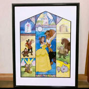 Disney Difficult To Obtain Disney Beauty And The Beast Cell Painting