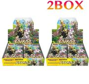 10x Points Pokemon Card Game Sword Shield Enhanced Expansion Pack Eevee Heroes