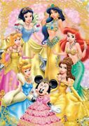 Elegant 500 Piece Jigsaw Puzzle Gold Princess Discontinued Products 6-317