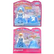 Playmobil Snow Queen Frozen Ice Palace Dream Castle Limited