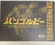 Bumblebee 3a Dlx Scale Collectible Figures
