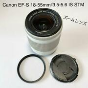 Canon 18-55mm Is Stm Zoom Lens