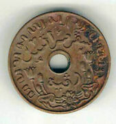 India Dutch 1 Penny 1945 D Grapes @very Nice@