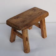 Chinese Old Antique Small Solid Wood Stool - Unique Pieces, Imported From China