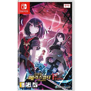 Mary Skelter Finale Korean Nintendo Switch Game 신옥탑
