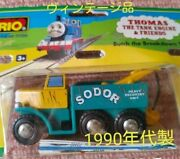 Vintage 90s Brio Thomas And Friends Wooden Railway Butch The Breakdown Truck B402