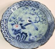 Andrea By Sadek Xuan Chang Yao Porcelain Signed Blue White Bird Flower Plate 8r