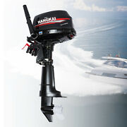 2stroke 6hp Outboard Boat Engine Water Cooling System Inflatabe Boat Motor