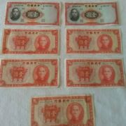 Central Bank Of China 1936 Group Of Seven One Yuan Chinese Notes
