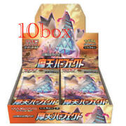 Pokemon Card Game Sword And Shield Expansion Pack Maten Towering Perfection 10box