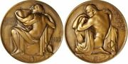 1937 Medal Society Of Medalists 15th Issue Love Embracing Couple Robert Aitken