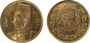 1938 Egypt One Pound Gold Coin Commemorating Farouk's Wedding Ngc Mint State 64