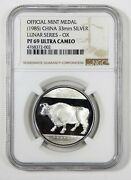 1985 China Mint Lunar Series Ox 33 Mm Silver Official Mint Medal Pf69 Ultra Cam