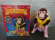 Yamani Mischief Curious Cymbal Monkey Toy Story 3 Naughty Susie Retro Reprint