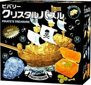 Beverly Ha07117 Crystal Puzzle 3d Puzzle Pirates Treasure 50174