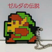 Link The Legend Of Zelda Key Cover Retro Rubber Keychain August 29