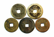 1644-1796 Chinese Ancient Copper Cash Coins Five Emperors 100 Genuine 五帝钱