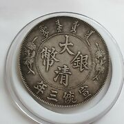 Kurades China Daisei Ginsin Years Of Unification Antique Coins