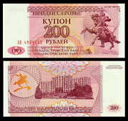 Transnistria 200 Ruble 1993 P-21 Unc First Issue Ex - Ussr Banknote