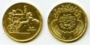 1955 Ad-1374 Ah Egypt Gold Coin One Pound Ramses Ii On War Chariot Au
