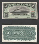 Paraguay Proof Banknote Face/back Catalog S146