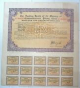China 1925 8 Funding Bond Ministry Of Communications 1000 With Coupons Zcz
