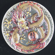 2020 Tuvalu Silver 2 Oz Chinese Dragon Colored Antiqued 2 Dollars
