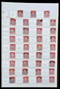 Lot 34071 Stamp Collection German Reich Perfins 1923-1930.