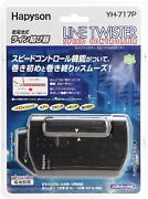 Hapyson Line Twister With Speed Control Function Yh-717p From Japan