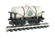 Bachmann 98014 G Scale Thomas And Friends Cream Tanker