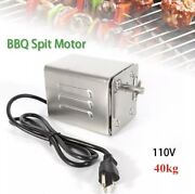 15w Electric Rotisserie Bbq Grill Roaster Spit Rod Chicken Pig Meat Motor Kit